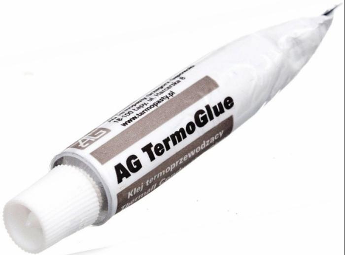 Pri-srochnoj-neobhodimosti-termopastu-mozhno-zamenit-termicheskim-kleem.png