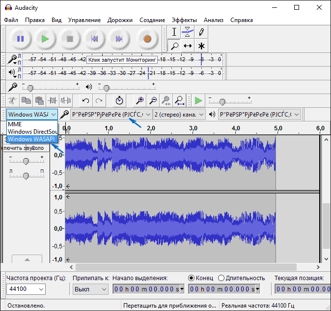 record-computer-sound-pc-audacity.png