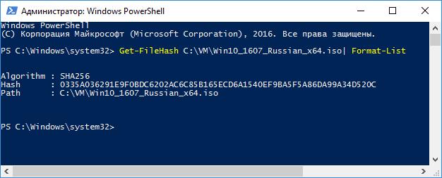 get-file-sha256-hash-windows.png