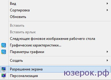 kak_otlk_ecran_na_noutbuke.jpg
