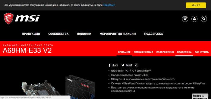 Nahodim-sajt-proizvoditelya-e1525963576522.jpg