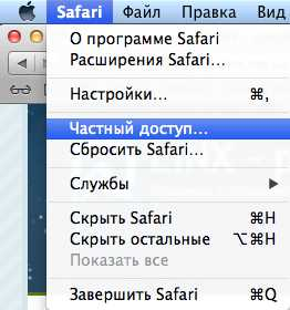 kak_izmenit_geolokaciyu_na_kompyutere_28.jpg