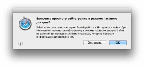 kak_izmenit_geolokaciyu_na_kompyutere_29.jpg