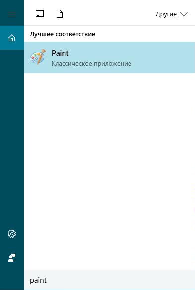 otkryit-Paint.png