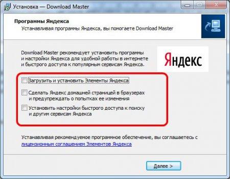 1385603858_kak-ustanovit-programmu-na-kompyuter-8.jpg