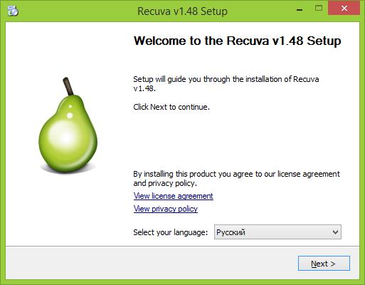 software-setup-wizard.png
