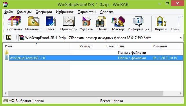 kak_ustanovit_programmu3.jpg