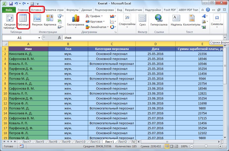 Sozdanie-tablitsyi-v-Microsoft-Excel.png