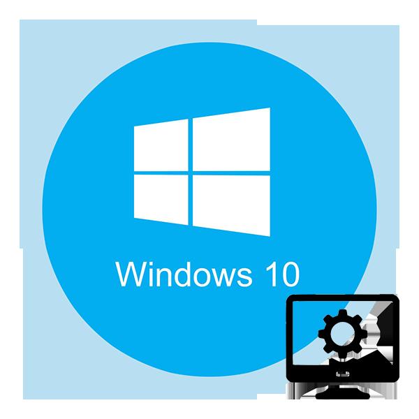 Kak-nastroit-ekran-v-Windows-10.png