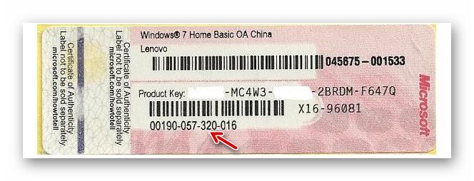 Klyuch-produkta-na-stikere-dlya-Windows-7.png