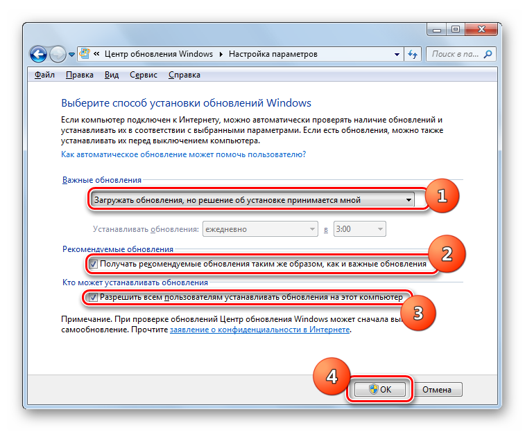Aktivatsiya-poiska-i-ustanovki-apdeytov-v-okne-nastroyki-parametrov-obnovleniya-v-TSentre-obnovleniya-Windows-v-Windows-7.png