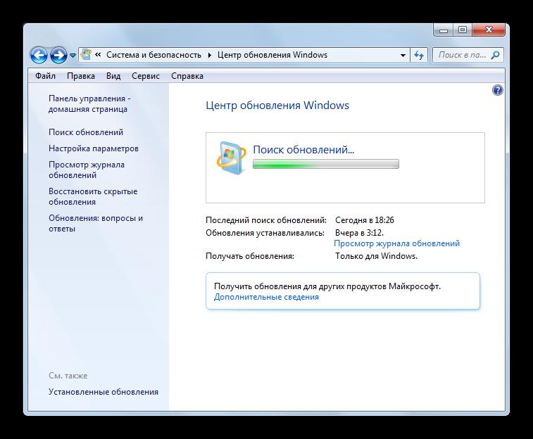 Protsedura-poiska-obnovleniy-v-razdele-TSentr-obnovleniya-Windows-v-Windows-7.png