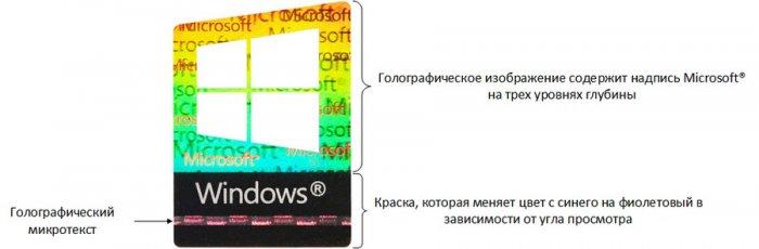 1533964501_skrin_4.jpg