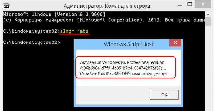 1533964460_skrin_6.jpg