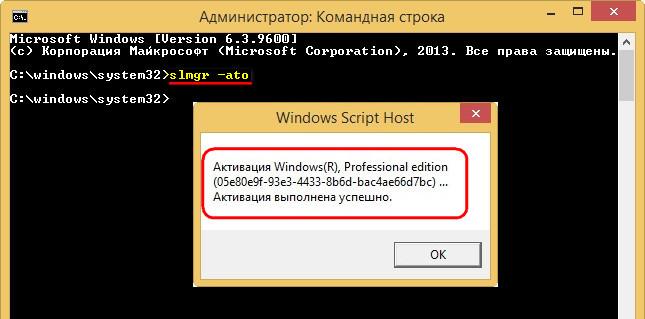 1533964477_skrin_8.jpg