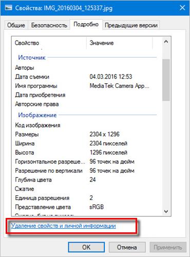 metadata_2.png