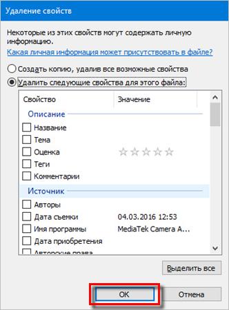 metadata_3.png