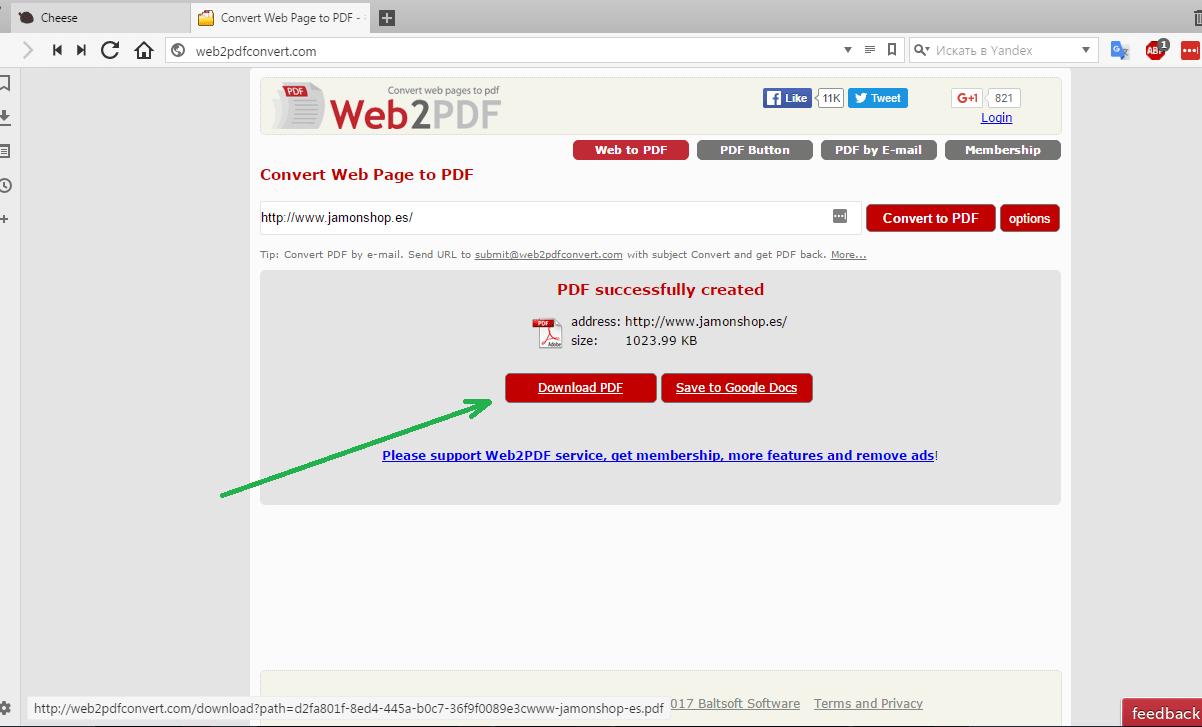 web2pdfconvert.png