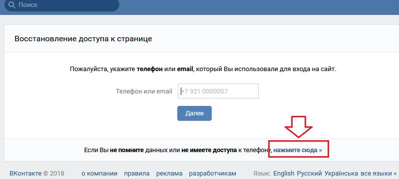 kliknite-na-aktivnuyu-zapis-nazhmite-syuda.png