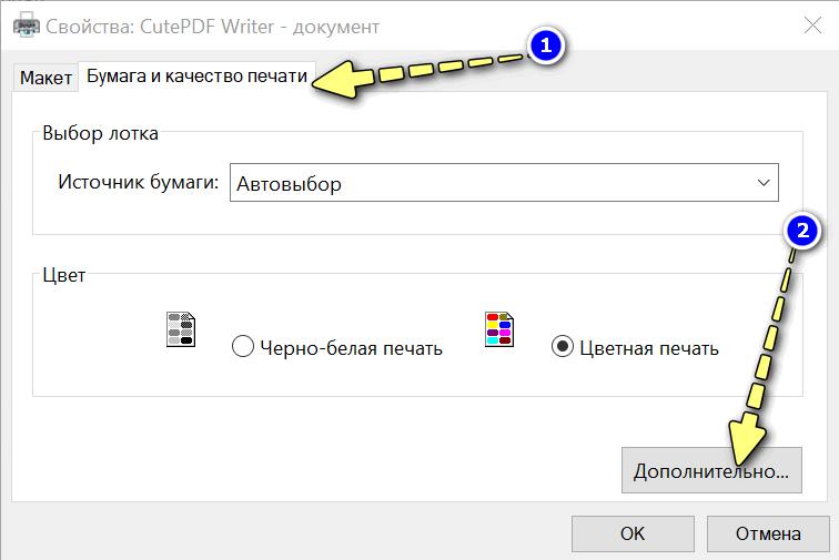 Svoystva-bumagi-i-kachestva.png