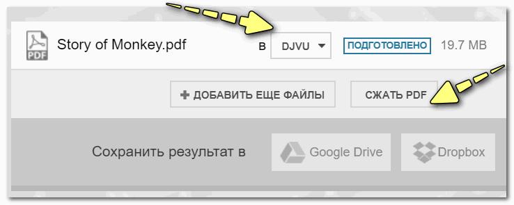 Convertio-skrin-rabotyi-servisa.png