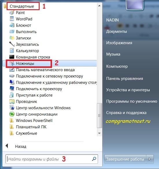 Noznishu-dly-windows-7.jpg