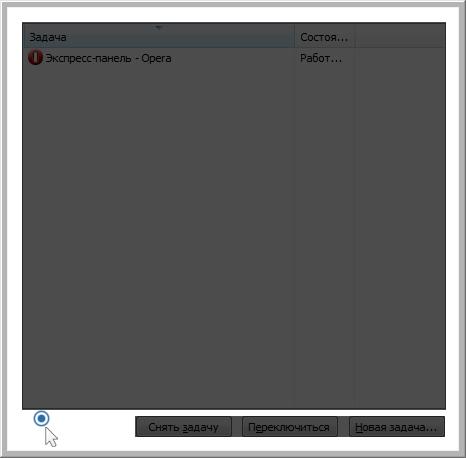 1375525326_dispetcher-zadach-windows.png