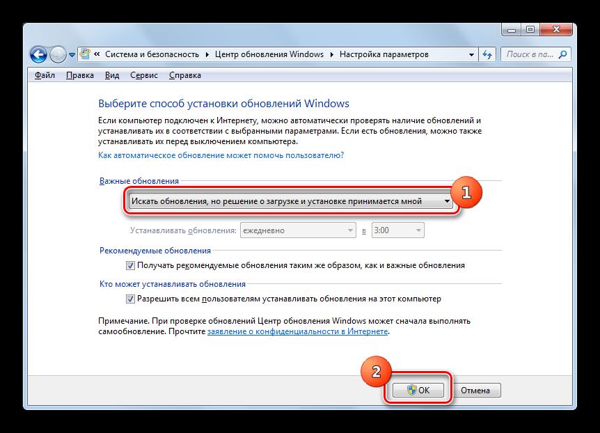 Okno-nastroyki-parametrov-v-TSentre-obnovleniya-Windows-v-Windows-7.png