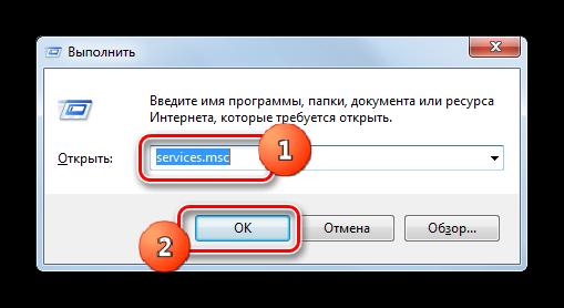 Perehod-v-Dispetcher-sluzhb-putem-vvoda-komandyi-v-okno-Vyipolnit-v-Windows-7.png