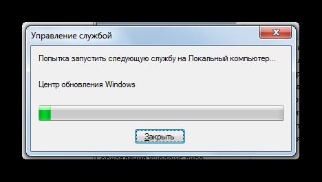 Zapusk-sluzhbyi-TSentr-obnovleniya-Windows-v-Dispetchere-sluzhb-v-Windows-7.png