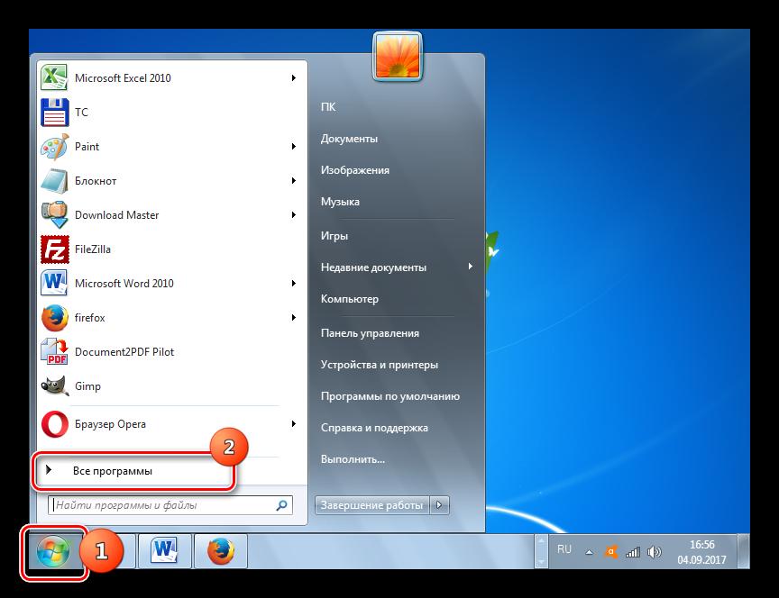 Perehod-vo-Vse-programmyi-cherez-Panel-upravleniya-v-Windows-7.png