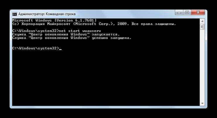 Sluzhba-TSentr-obnovleniya-Windows-uspeshno-zapushhena-putem-vvoda-komandyi-v-okno-Komandnoy-stroki-v-Windows-7.png