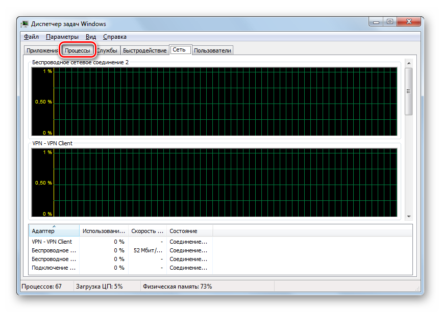 Perehod-vo-vkladku-Protsessyi-v-Dispetchere-zadach-v-Windows-7.png