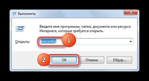 Perehod-v-okno-Konfiguratsiya-sistemyi-putem-vvoda-komandyi-v-okno-Vyipolnit-v-Windows-7.png