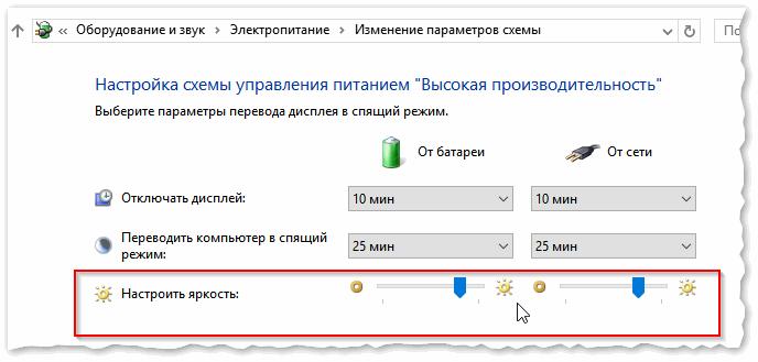 2017-12-17-19_02_02-Izmenenie-parametrov-shemyi-e`lektropitaniya-nastroyka-yarkosti-displeya.png