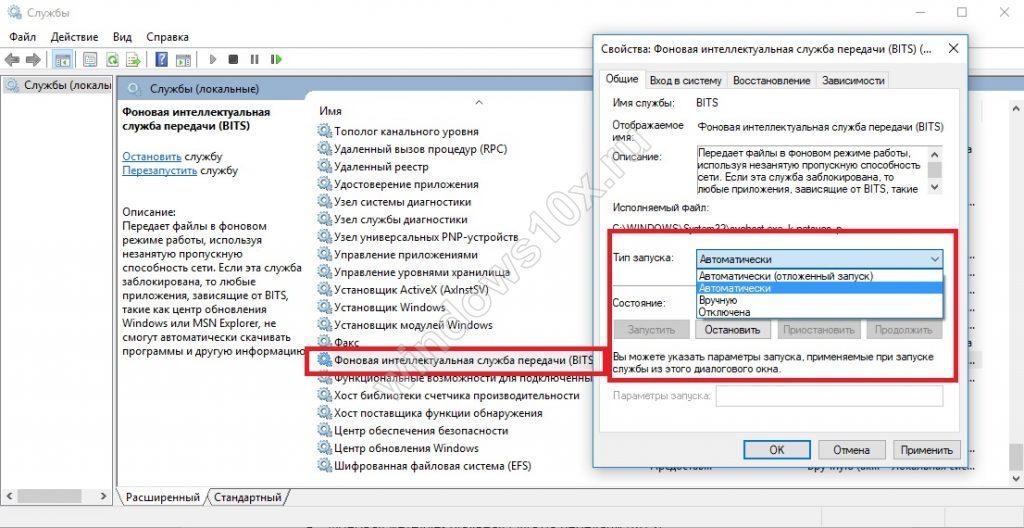 owibka-0kh80070002-2-1024x528.jpg