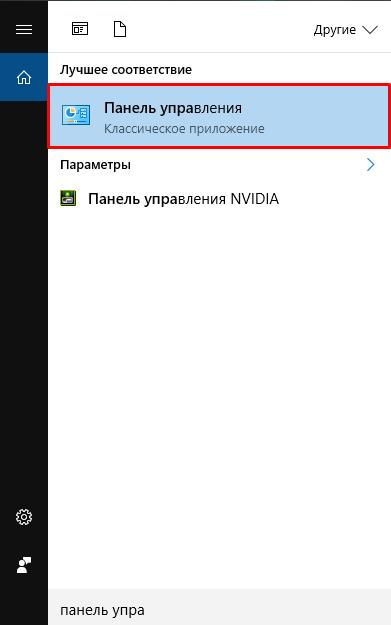 kak-uvelichit-razmer-shrifta-na-ekrane-kompyutera-1.png