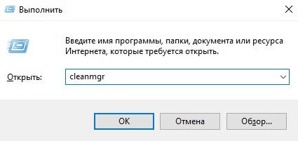 owibka-0kh80070002-8.jpg