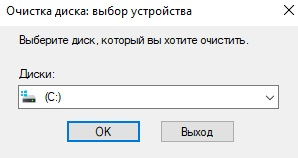 owibka-0kh80070002-9.jpg
