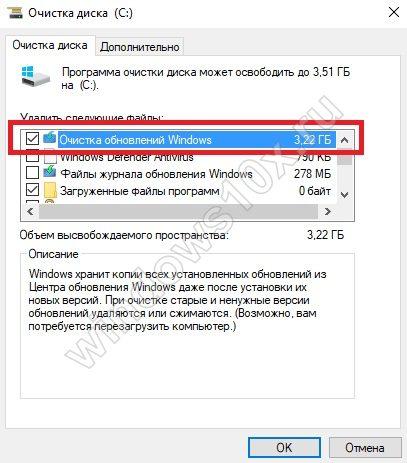 owibka-0kh80070002-11.jpg