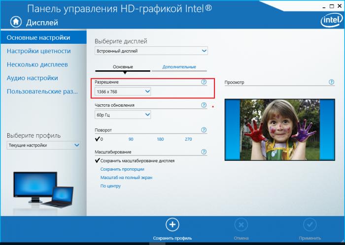 kak-uvelichit-razmer-shrifta-na-ekrane-kompyutera-10-700x498.png