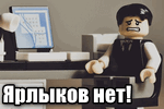 YArlyikov-net.png