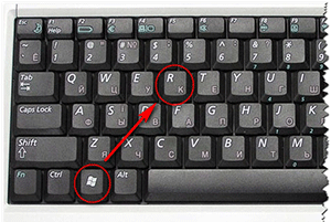 Combination-of-keys-WIN-plus-R-logo.png
