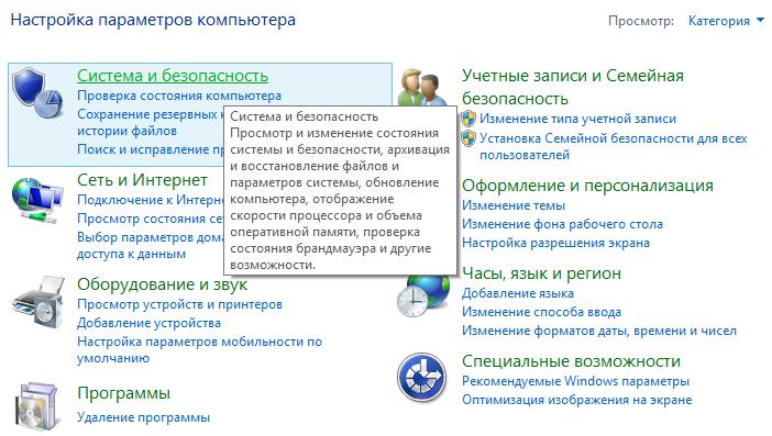3_zashhitnik.png
