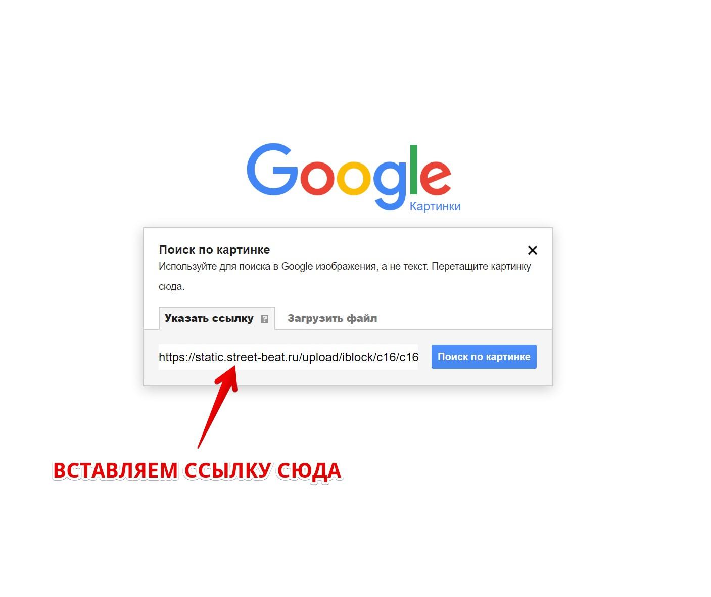 poisk-po-kartinke-google.jpg