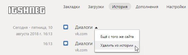 clean-select-ya-browser.jpg