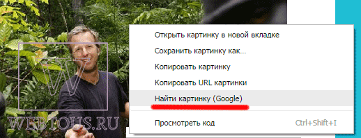 find-chrome.png