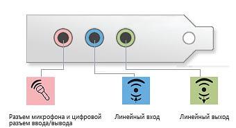 Проверка-микрофона-онлайн-2.jpg