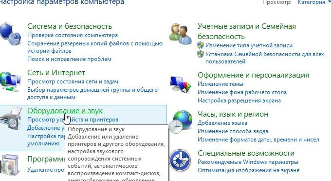Проверка-микрофона-онлайн-3.jpg