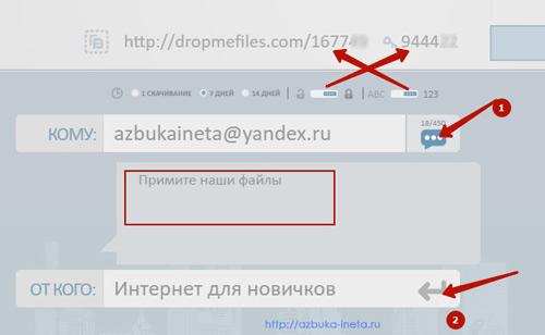 06_password.jpg